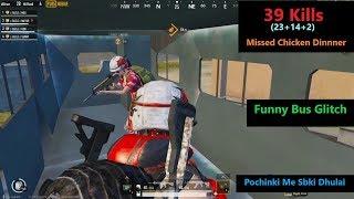 [Hindi] PUBG Mobile | Funny Bus Glitch &
