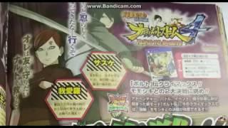 Naruto Dlc Costumes & Screen-1 Screen-2     Sc 1 St