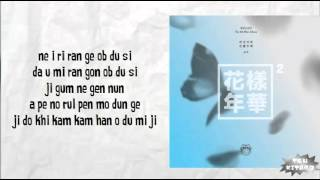 BTS - House Of Cards Lyrics (easy lyrics)