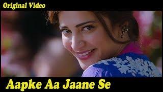Aapke Aa Jaane Se Best Jhankar   Khud Gharaz   M Aziz and Sadhna Sargam width=