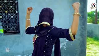 haryanvi dance thade laad| नई भाभी ने अपने पति के ठाड़े लाडो का जिकरा कर सारो की नींद हराम कर राखी है