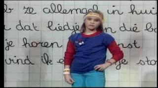 Kinderen voor Kinderen 4 - Brief aan Ernst (van Doe Maar)