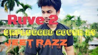 Ruve 2 Title song |NEW KARBI MOVIE RUVE 2  | SINGER BIJOY LEKTHE | COVER BY Jit razz Assamese Boy