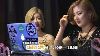 "ENG[Sister's Hot Choices 2]""Club party with DJ SODA"" [언니네핫초이스2] ep.10 3부 ""이국주, 박나래, DJ소다의 클럽 놀기"""