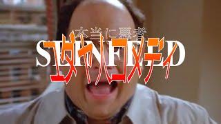 Neon Seinfeld Evangelion