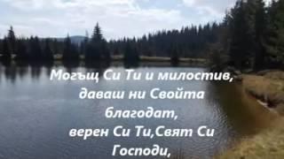 Фахри Тахиров - Безкрайна Е , Твоята Любов