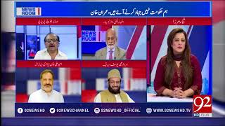 Will Imran Khan face any difficulty after EC news | 7 August 2018 | 92NewsHD
