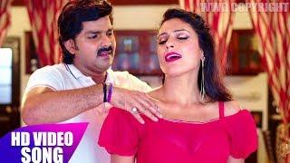 Ratiya Ke Rani   LOHA PAHALWAN   Pawan Singh, Payas Pandit   Bhojpuri New Song 2018   HD VIDEO