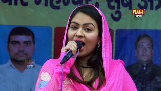 RC Upadhyay Latest Haryanvi Ragni Dance | Mohna Ragni Competition | New Haryanvi Ragni | NDJ Music