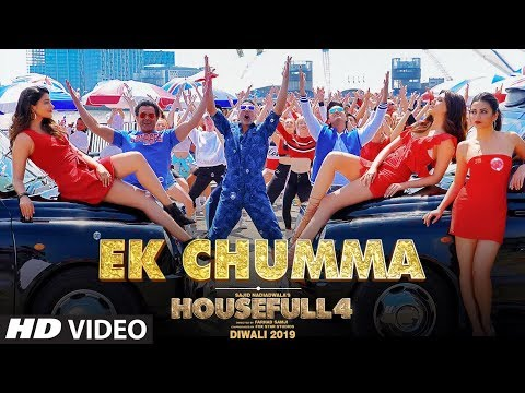 Ek Chumma Song Lyrics