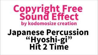 "[Free Download] Japanese Traditional Percussion ""hyoushigi"" Hit 2 Times"