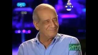 ο Δημητρης Μητροπανος μιλαει για τον Ολυμπιακο
