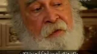 Shaykh Hamza Yusuf with Shaykh Syed Muhammad Al-Attas part 2 width=