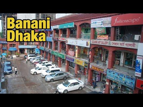 Banani Bazaar