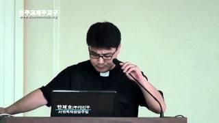 교구 성서40주간 - 공관복음 종합 정리