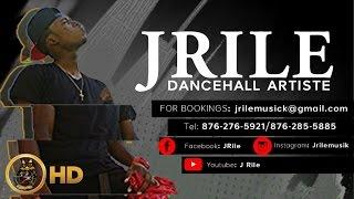J-Rile -Tun It Up - February 2016