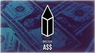 BROSIK - A$$