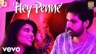 Kattappava Kaanom - Hey Penne Tamil Lyric | Sibiraj | Santhosh Dhayanidhi