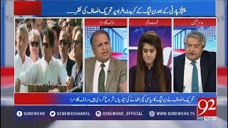 Muqabil - 08 November 2017 - 92NewsHDPlus
