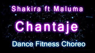 Shakira ft. Maluma~ Chantaje ~ Zumba Easy Dance Fitness Choreography by Alex