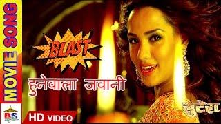 New Item Number | Blast Hunewala Jawani | ब्लास्ट हुनेवाला जवानी | Lootera| Priyanka Karki