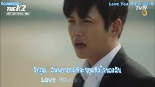 [Thai-sub]Min Kyung Hoon(민경훈) – Love you The K2 Ost. Part 4