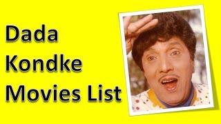 Dada Kondke Movies List