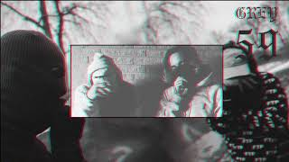 $uicideboy$ - Carrollton (BASS BOOSTED)