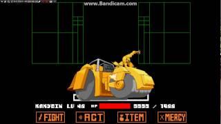 unitale Dio Fight (Falled)