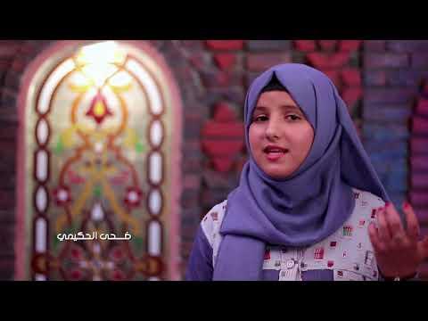 ايامه غير | فيديوا كليب. عن رمضان  مع اجمل زهرات اليمن