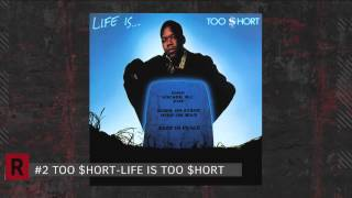 "Revolt Live- ""Too Short's Vinyl Four"""