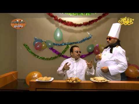 حلقة 2 يوم العيد