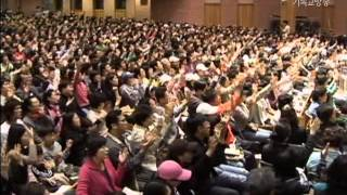 '대예배' '준비찬송'...문제 있는 예배용어들