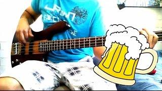 Ráfaga Una Cerveza cover bajo