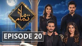 Mah e Tamaam Episode #20 HUM TV Drama 11 June 2018 width=