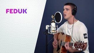 FEDUK – Моряк LIVE   On Air