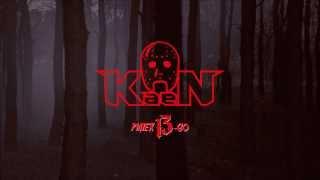 KaeN - Psychol (audio)