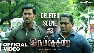 Irumbuthirai - Deleted Scene 03   Vishal, Arjun, Samantha   Yuvan Shankar Raja   P.S. Mithran