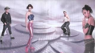 Vengaboys - Skinnydppin'