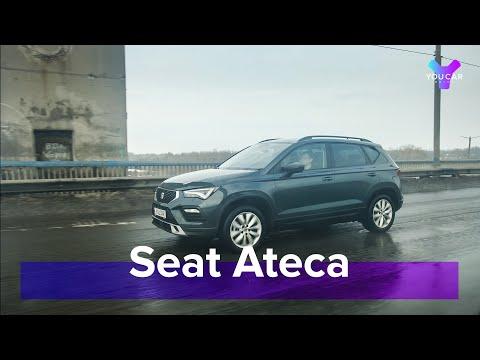 SEAT Ateca Style