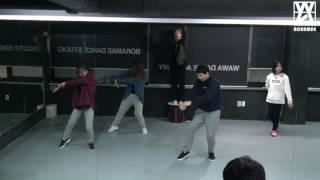 [와와댄스 보라매점] 2월 3째주 얼반댄스 HONNE - Warm On A Cold Night 안무 배우기 수업영상
