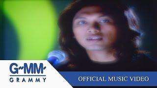 ฉันหรือเธอ (ที่เปลี่ยนไป) (Acoustic) - LOSO【OFFICIAL MV】