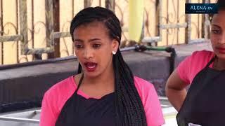 Alena TV  - New Eritrean Comedy 2017 - Aleksander Amanuel -Mekeret Part Three