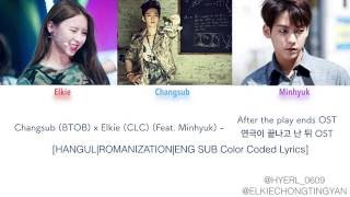 Elkie(CLC)xChangsub(BTOB)–After the play ends(연극이끝나고난뒤)OST (Ft. Minhyuk) [Color Coded] (ENG/ROM/HAN)