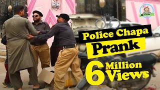| Police Chapa Prank | By Nadir Ali And Team In | P4 Pakao | 2018 width=