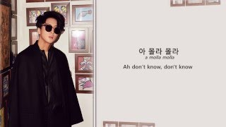 [LYRICS] VIXX Ravi (라비) - 아 몰라 일단 Do The Dance (HAN | ROM | ENG)