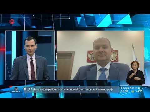 Разъяснения министра цифрового развития РО Полуянова Е.В. об отсутствии вреда сотовых вышек