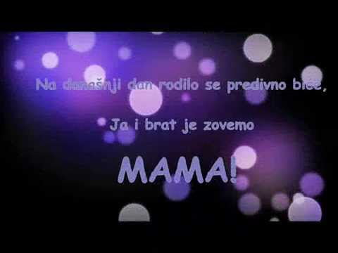 mama sretan ti rođendan Sretan ti rođendan mama! Chords   Chordify mama sretan ti rođendan