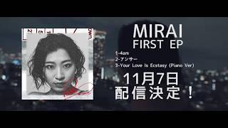 MIRAI - 1st EP 'POLAROID'