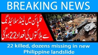 22 killed, dozens missing in new Philippine landslide | 21 Sep 2018 | 92NewsHD